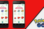 Pokemon Go, arrivano i nuovi pacchetti vacanze esclusivi!