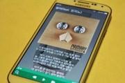Samsung Pride, ecco il primo smartphone con OS Tizen 3.0