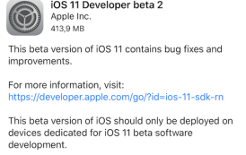 iOS 11 Beta 2 disponibile al download!