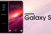Samsung Galaxy S9: annuncio, uscita e caratteristiche! Ecco le ultime indiscrezioni