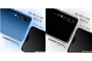 Huawei P20 Pro: ecco le specifiche tecniche ufficiali!