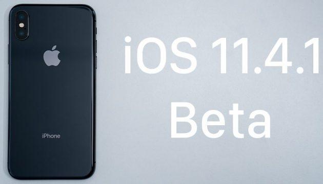 Disponibili ufficialmente la beta 4 di iOS 11.4.1