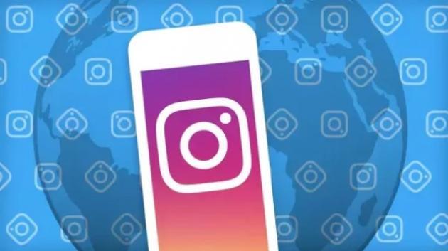 Come visualizzare le foto archiviate su Instagram