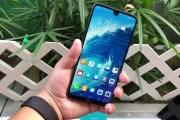 Come fare screenshot Honor 8X Max