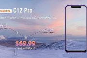 OUKITEL C12 Pro in sconto a soli $ 69,99 su Banggood