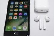 Come aggiornare iOS su iPhone 7 Plus