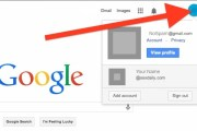 Come eliminare l'account Google su iPhone e iPad