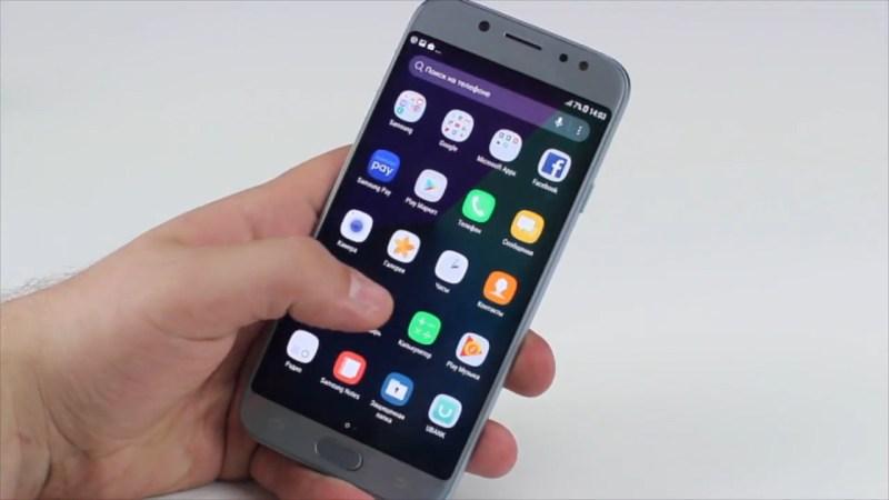 Come disattivare l'Always On Display su Samsung Galaxy J7 (2017)