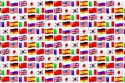 Come installare un'app non disponibile nel vostro Paese, la guida completa