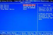 Come accedere al BIOS da Windows 10