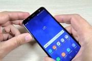 Come fare screenshot su Samsung Galaxy J4