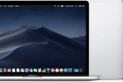 Come sapere il modello del proprio Mac
