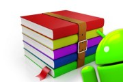 Come zippare e decomprimere i file su smartphone e tablet Android con WinRAR
