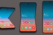 Samsung Galaxy Z Flip disponibile all'acquisto sul sito ufficiale di MediaWorld: avete 1520 euro?