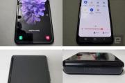 Samsung Galaxy Z Flip trapela in 4 scatti da non perdere