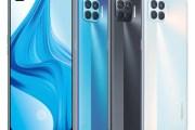 Oppo F17 Pro disponibile all'acquisto: super smartphone e prezzo contenuto