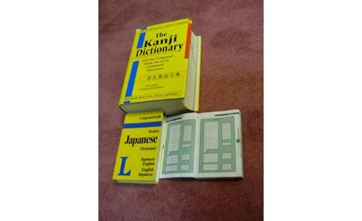 日本語サポートがしっかりとしている