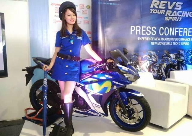 Yamaha R25 Livery Moto GP Movistar