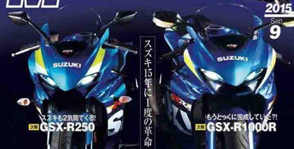 Motor Sport baru 2016 - Suzuki GSX-R250