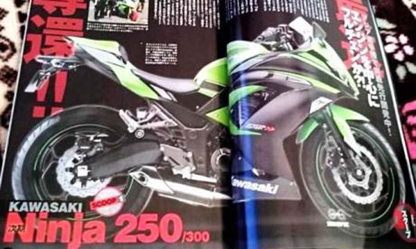 Kawasaki Ninja 250 4 Silinder