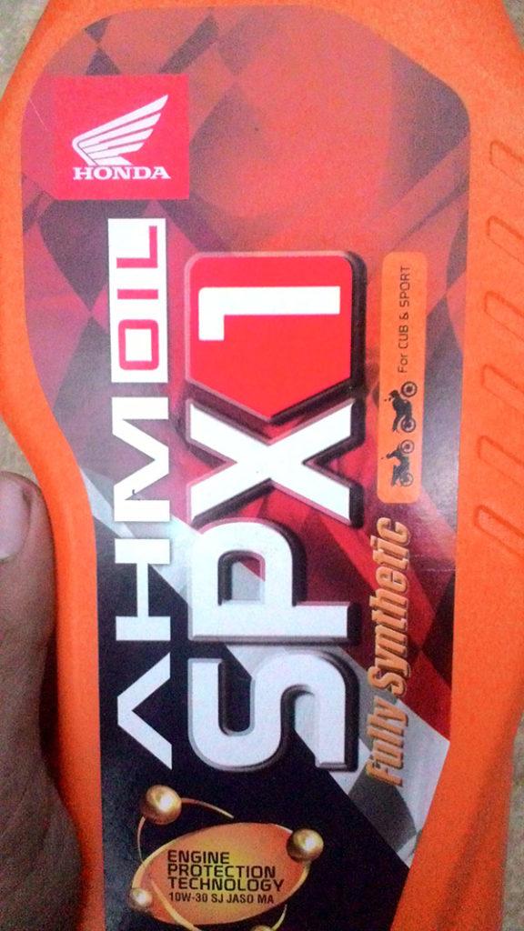 AHM Oil SPX1