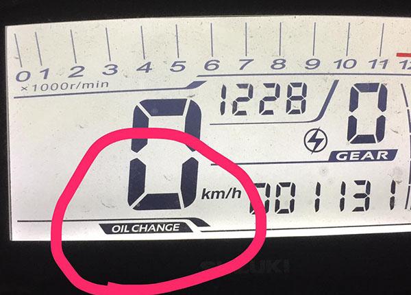 Indikator pergantian Oli Suzuki GSX-R150