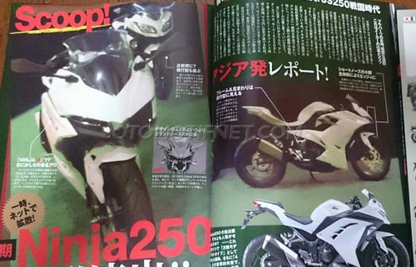 Kawasaki Ninja 250 4 Silinder Young Machine