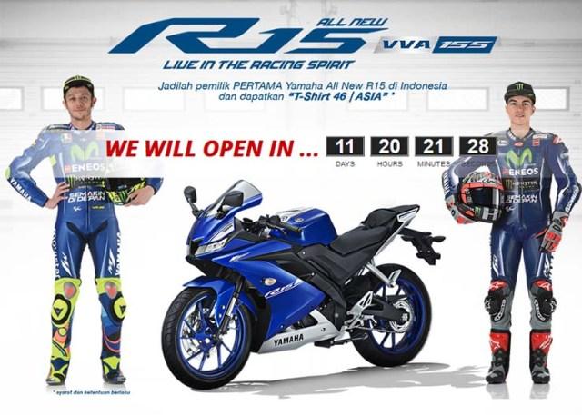Inden Online Yamaha All New R15