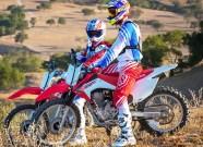 Trail Honda CRF230F