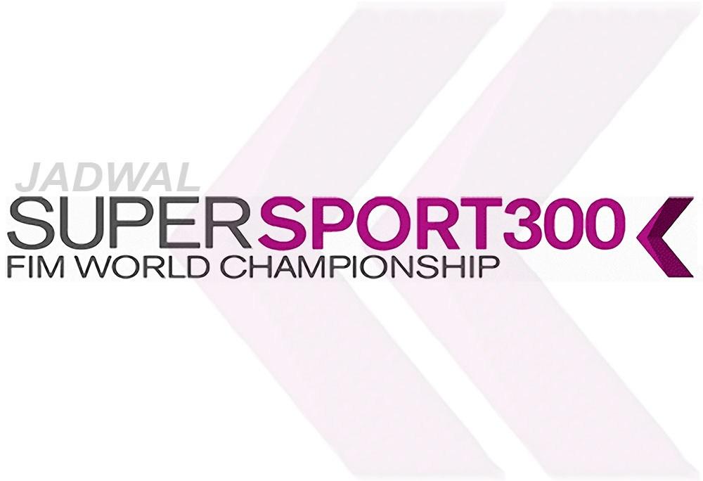 Jadwal WorldSSP 300 musim 2019