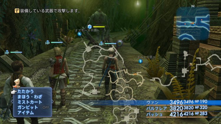 gAME PS2 Final Fantasy XII