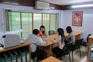 Article-Outsourcing