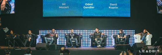 Moscow Affiliate Conference 2018 Party8