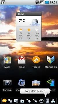 Fujistsu Regza Phone SPB Software