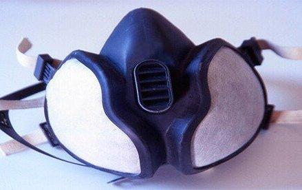 DDS Proteção Respiratória