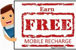 Mcent Unlimited Recharge Trick