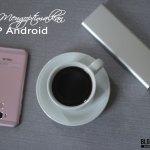 Hp Android dan Kiat Mengoptimalkan Kinerjanya