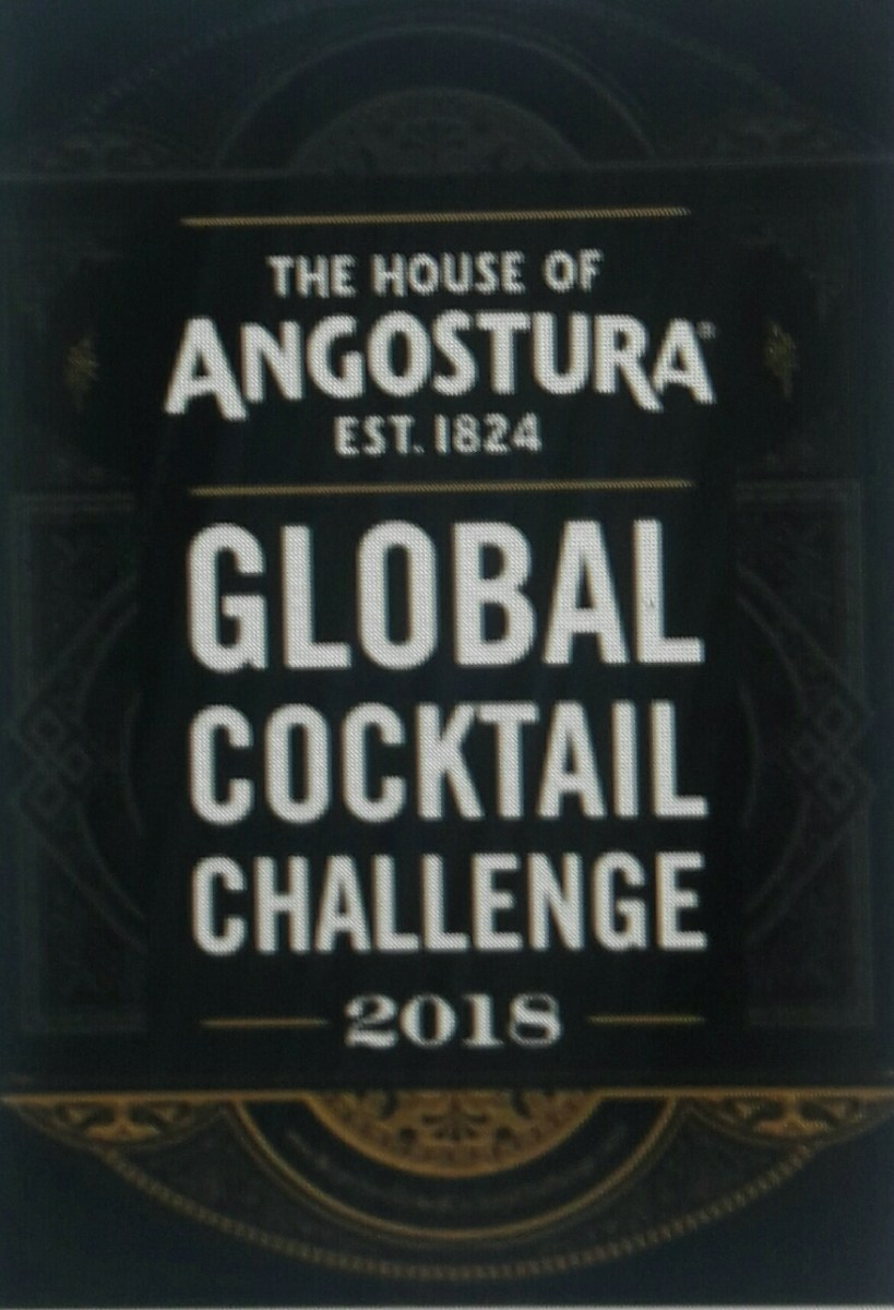 Angostura® Global Cocktail Challenge (AGCC)