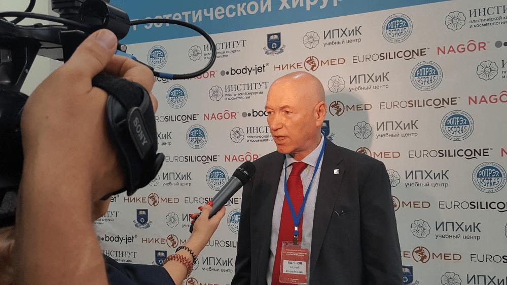 Российско-американская встреча по пластической хирургии в рамках конгресса «От эстетической хирургии к реконструктивной» 17