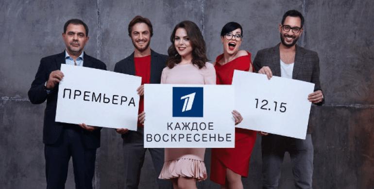 С 1 июня объявляется кастинг на новый сезон проекта «На 10 лет моложе»! 1