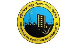 Dakshinanchal Vidyut Vitran Nigam Ltd - Electricity Boards in Uttar Pradesh
