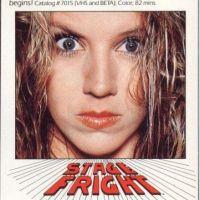 Fright Flashbacks: Stage Fright aka Nightmares