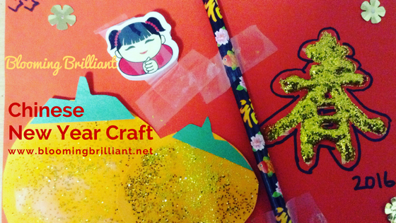 Chinese / Lunar New Year Craft for Kids