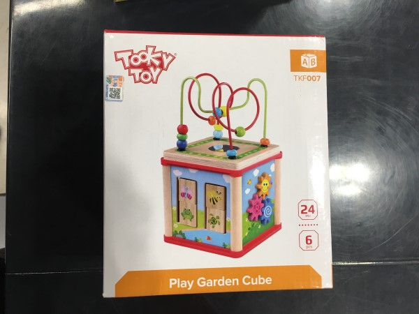 Tooky Toy - Play Garden Cube