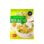 Sopa Verduras y Kion 70.5g (5 Unid) Harusame - Bloom Tienda Natural