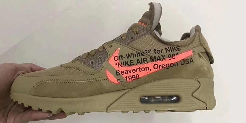 La « Nike Air Max 90 » fait place Blow Entertainment