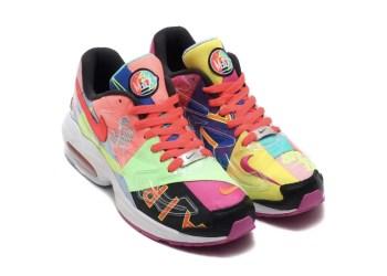 Atmos x Nike