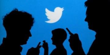 Qu'en est-il du grand hack de Twitter ?