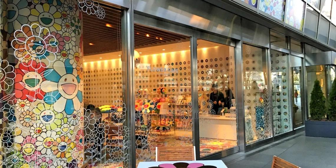 Takashi Murakami nouveau café
