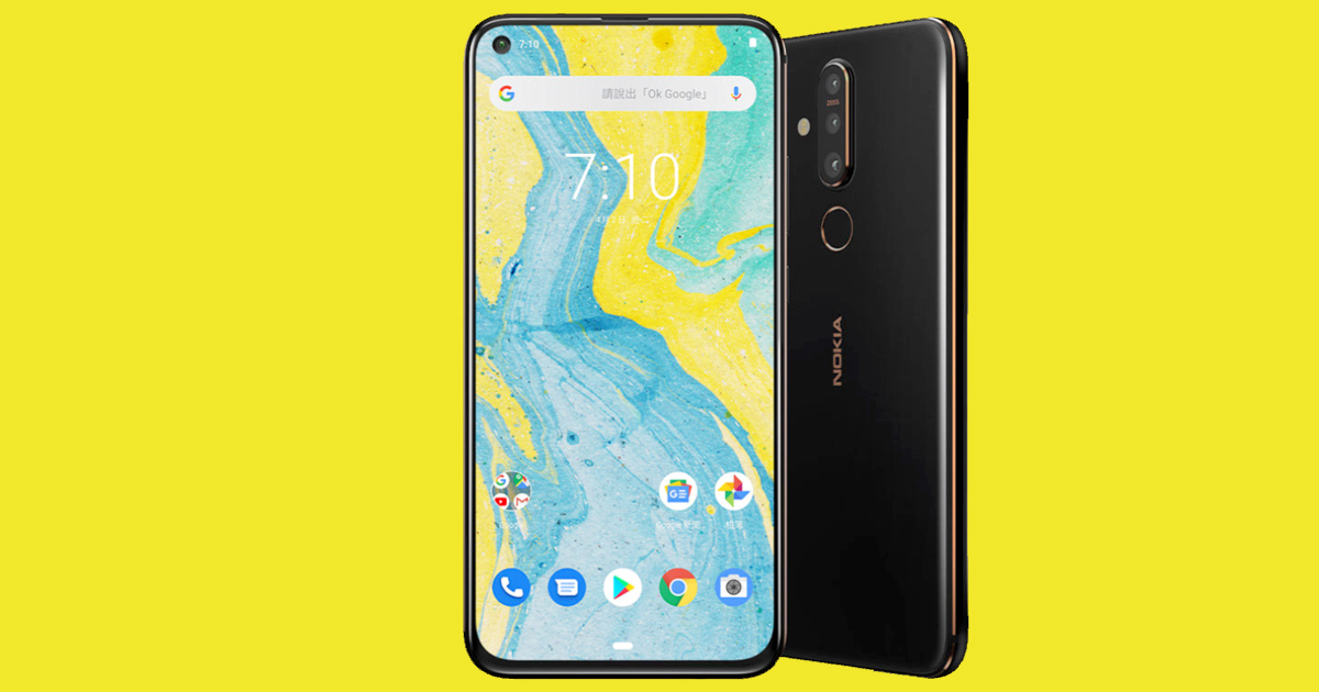Nokia X71 Price, Specifications, Features & First Look